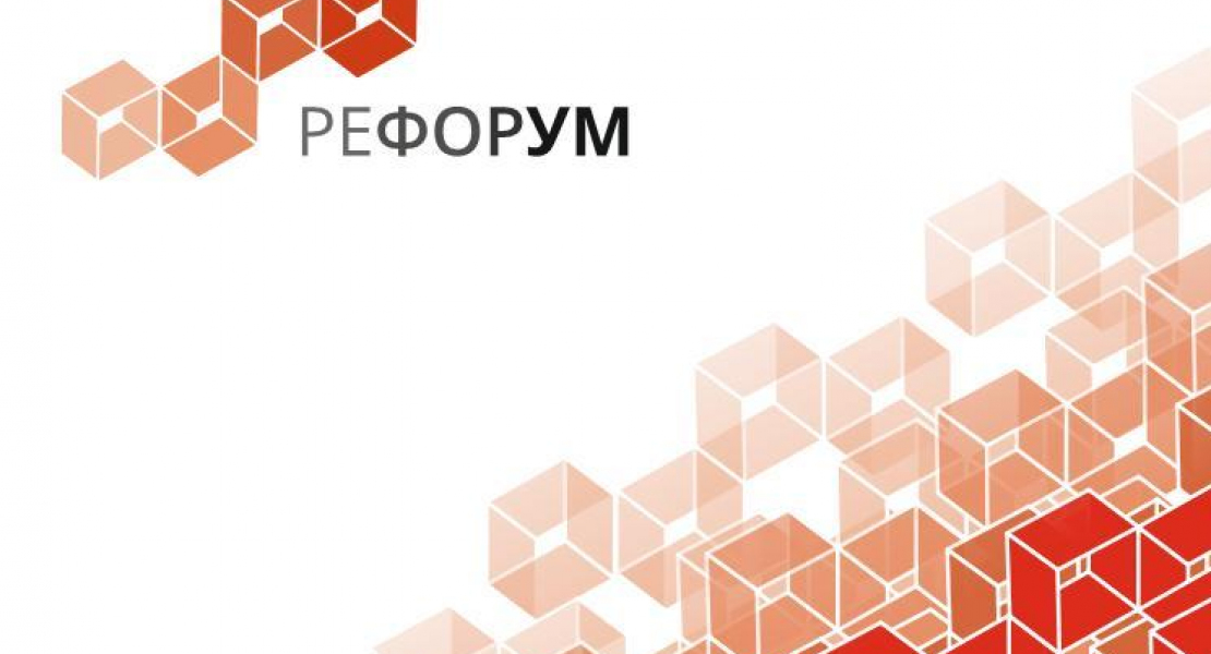 REFORUM. National competitiveness of Belarus: a brief review of the main trends