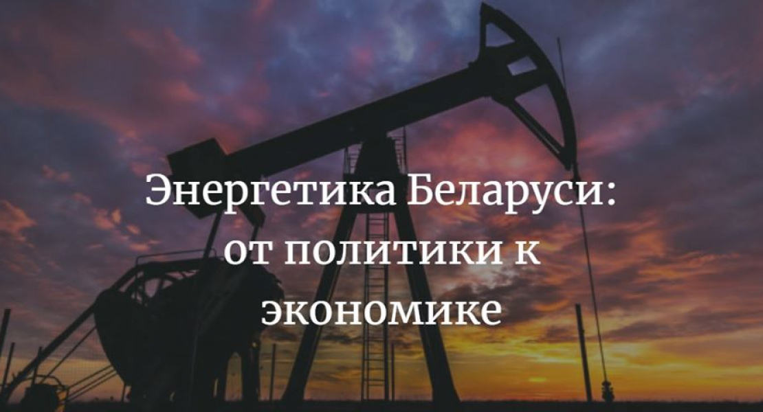 Pyrrhic victory in the three-month war with Russia for oil prices